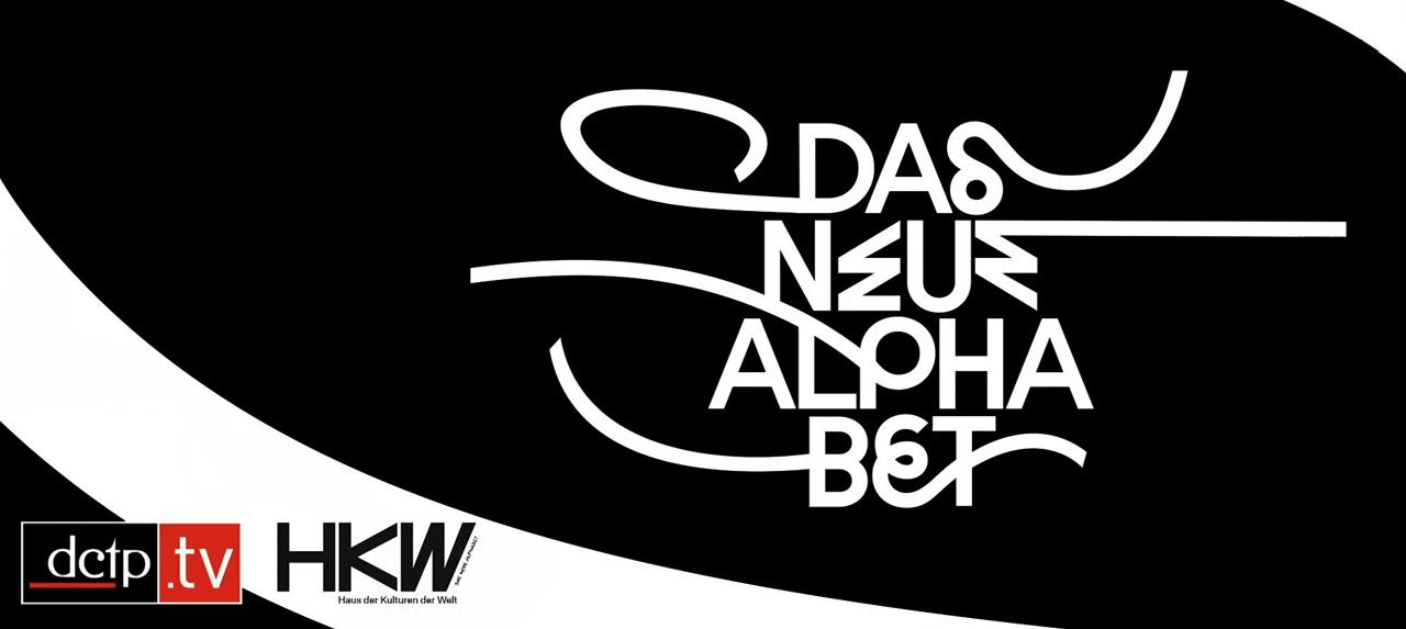 Neu auf dctp: Das Neue Alphabet